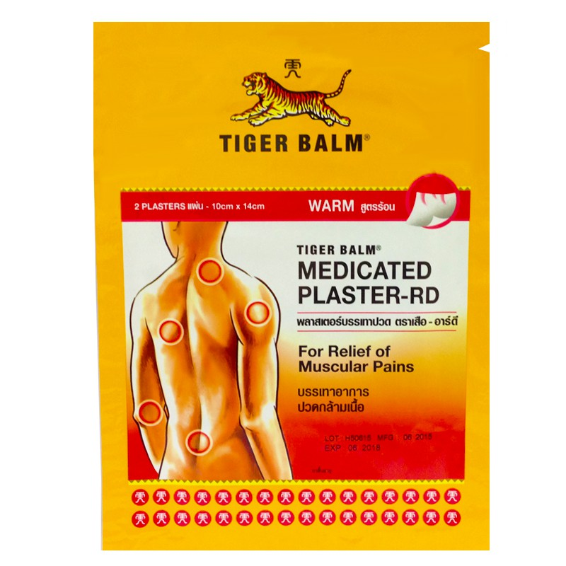 "<h3>TIGER BALM PAIN RELIEVING PATCH SIZE 10*14 CM.  1 Pieces ,  2 PLASTERS</h3><h3><img src=""https://images.accessories-product.com/imgProduct/UsHon-20181025154218724/UsHon-20181025154218724-20190222172857/UsHon-20181025154218724-201902221728572298b7c0842df0b799f1901306909c7f.jpg"" id=""2298b7c0842df0b799f1901306909c7f.jpg"" style=""width: 800px;"" class=""img-thumbnail""><br></h3><p>CONVENIENT PAIN RELIEF</p><p>Stick it to the pain.</p><p>Combining Tiger Balm's blend of herbal ingredients with the cleanliness of a patch, Tiger Balm Pain Relieving Patches provide strong and convenient pain relief for hours with minimal odor. They're not messy or greasy, and will not stain clothing. The ventilated hydrogel patch contours to your body to deliver optimal comfort and relief, and the pull-and-peel protective film makes it easy to apply and painless to remove.<br></p><p>Tiger Balm Pain Relieving Patch is also available in a large size for larger body parts, especially the lower back.<br></p><p>Both sizes come in a reusable zip pouch for convenient storage and use.<br></p><p><img src=""https://images.accessories-product.com/imgProduct/UsHon-20181025154218724/UsHon-20181025154218724-20190222172857/UsHon-20181025154218724-2019022217285751bOXH2eV7L.jpg"" id=""51bOXH2eV7L._SX522_.jpg"" style=""width: 522px;"" class=""img-thumbnail""></p><p><img src=""https://images.accessories-product.com/imgProduct/UsHon-20181025154218724/UsHon-20181025154218724-20190222172857/UsHon-20181025154218724-2019022217285751QmSME4zeL.jpg"" id=""51QmSME4zeL._SX522_.jpg"" style=""width: 522px;"" class=""img-thumbnail""><br></p><p><span style=""font-weight: bold;"">TIGER BALM PAIN RELIEVING PATCH USES</span></p><p>For temporary relief of minor aches and pains associated with:</p><p>Muscle and joint aches<br></p><p>Pain in the lower back and larger body areas</p><p><br></p><p><span style=""font-weight: bold;"">DRUG FACTS:</span></p><p>Active Ingredients: Menthol (24 mg/patch), Camphor (80 mg/patch),<br></p><p>and Capsicum Extract (16 mg/patch)</p><p><span style=""font-weight: bold;"">Inactive Ingredients:</span> </p><p>Aluminum glycinate, eucalyptus oil, glycerin, kaolin, mentha oil, polysorbate 80, propylene glycol, sodium carboxymethylcellulose, sodium polyacrylate, polyacrylic acid solution, sorbitol solution, hydrotalcite, water</p><p><br></p><p><span style=""font-weight: bold;"">Warnings:</span></p><p>FOR EXTERNAL USE ONLY</p><p>Use only as directed<br></p><p>Avoid contact with eyes and mucous membranes</p><p>Do not apply to wounds, damaged or irritated skin</p><p>Do not bandage or cover with wrap or use heating pad</p><p>Do not use 1 hour prior to bathing or 30 minutes after bathing</p><p><span style=""font-weight: bold;"">Stop use and ask a doctor if:</span></p><p>– Condition worsens</p><p>– Severe skin irritation occurs</p><p>– Pain persists for more than 7 days</p><p>– Pain clears up and then recurs a few days later</p><p>If pregnant or breastfeeding, ask a health professional before use. Keep out of reach of children. If swallowed, get medical help or contact a Poison Control Center immediately. </p><p>Other Information: This product may cause allergic reaction in some individuals. Store in cool dry place away from direct sunlight.</p><p><br></p><p><span style=""font-weight: bold;"">Directions:</span></p><p>Adults and children 12 years and over apply to affected area; change patch 1 to 2 times daily</p><p>Children under 12 years, consult doctor</p><p><span style=""font-weight: bold;"">How to apply:</span></p><p>Clean and dry affected area</p><p>Cut open pouch and remove patch</p><p>Remove protective film and apply directly to area of pain</p><p>Apply to affected area not more than 3 times daily</p><p>Wash hands with soap after applying patch</p><p>Reseal pouch containing unused patches</p><p><span style=""font-weight: bold;"">Uses:</span></p><p> For temporary relief of minor aches and pains associated with arthritis, backaches, stiffness and muscle strains</p><p> <br></p>"