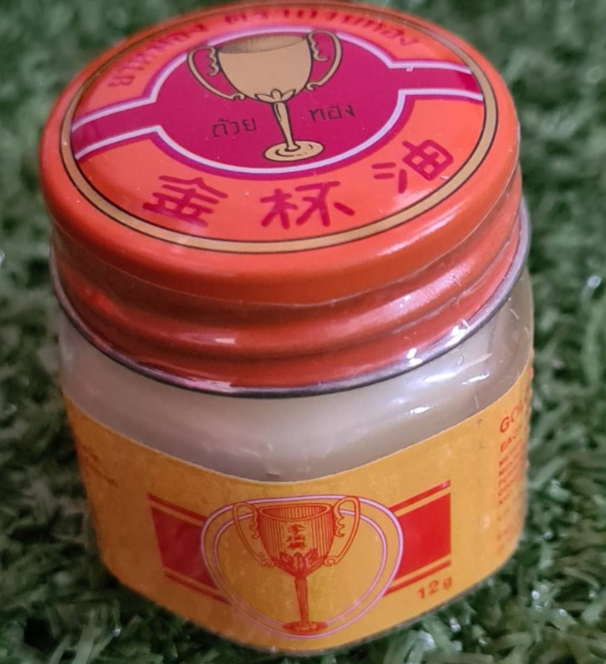 Golden Cup Balm 12 g. For Relief Of Muscular Rheumatism,Insect Bites Or Stings,Strains,Nasal Congestion