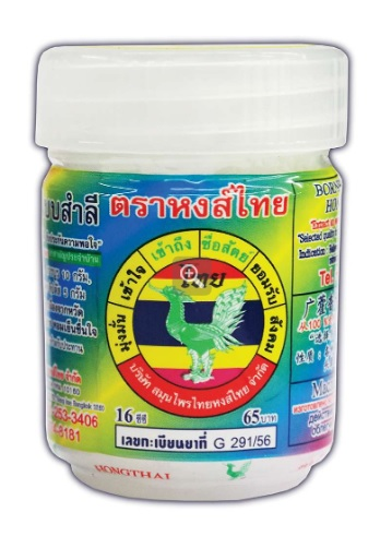 Hong Thai Herbal Borneol Herb Water Hongthai Brand Thai Traditional 16 CC.