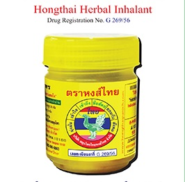 "<h2>Hong Thai Herbal Inhalant Yellow Box</h2><h2> </h2><p><img src=""https://images.accessories-product.com/imgProduct/UsHon-20181025154218724/UsHon-20181025154218724-20190513141903/UsHon-20181025154218724-20190513141903HongThaiHerbal Inhalant Yellow box.jpg"" id=""HongThaiHerbal Inhalant Yellow box.jpg"" style=""width: 266px;"" class=""img-thumbnail""><br></p><h3><span style=""font-weight: bold;"">Hong Thai Herbal Inhalant Yellow Box Description</span></h3><p>A dry set of 15 herbs for inhalation, Hong Thai from Thailand is used for colds and flu, relieves headaches, helps with dizziness, nausea, and motion sickness.<br></p><p>Accelerates the blood (increases blood circulation). Helps with weakness, fatigue. Acts as a febrifuge.</p><p><span style=""font-weight: bold;"">Drug Registration No. G 269/56</span><br></p><p>Does not cause allergies.</p><p><span style=""font-weight: bold;"">Application: </span></p><p>it is necessary to open the cover and take a few deep breaths to essential oils came on the mucous membrane of the nasopharynx. To enhance the therapeutic effect it is recommended to cover your head with a towel and breathe over the jar for 5 minutes. </p><p> <img src=""https://images.accessories-product.com/imgProduct/UsHon-20181025154218724/UsHon-20181025154218724-20190513141903/UsHon-20181025154218724-20190513141903HongThaiHerbal Inhalant Yellow box Details.jpg"" id=""HongThaiHerbal Inhalant Yellow box Details.jpg"" style=""width: 571px;"" class=""img-thumbnail""><br></p>"