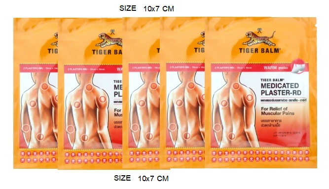 TIGER BALM PAIN RELIEVING PATCH SIZE 10*7 CM.  1 Box , 5 Pieces , 10 PLASTERS