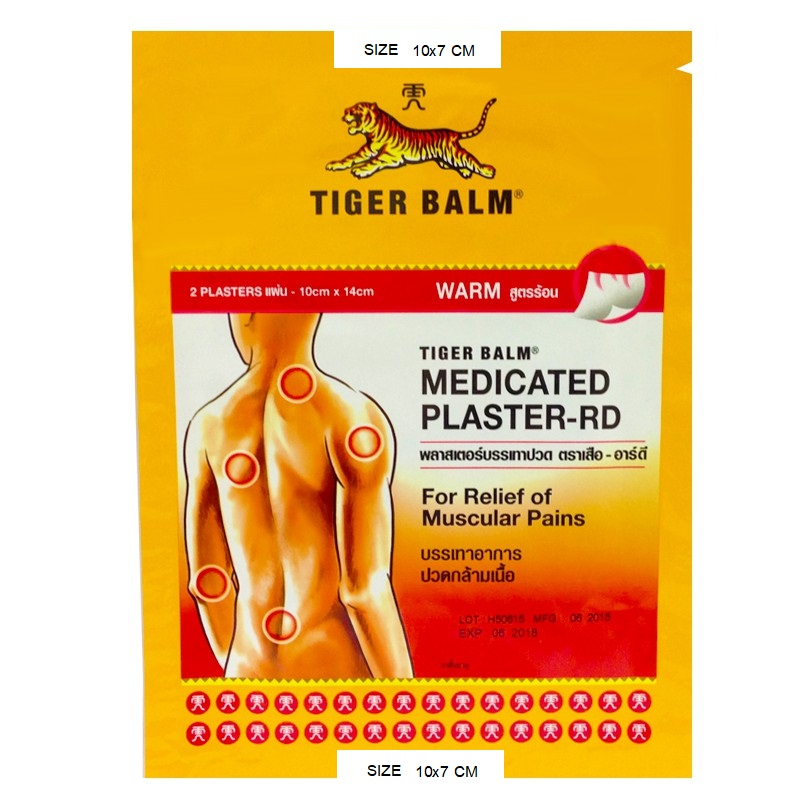 "<h3>TIGER BALM PAIN RELIEVING PATCH SIZE 10*7 CM.  1 Pieces ,  2 PLASTERS</h3><h3><img src=""https://images.accessories-product.com/imgProduct/UsHon-20181025154218724/UsHon-20181025154218724-20190222172857/UsHon-20181025154218724-201902221728572298b7c0842df0b799f1901306909c7f.jpg"" id=""2298b7c0842df0b799f1901306909c7f.jpg"" style=""width: 800px;"" class=""img-thumbnail""><br></h3><p>CONVENIENT PAIN RELIEF</p><p>Stick it to the pain.</p><p>Combining Tiger Balm's blend of herbal ingredients with the cleanliness of a patch, Tiger Balm Pain Relieving Patches provide strong and convenient pain relief for hours with minimal odor. They're not messy or greasy, and will not stain clothing. The ventilated hydrogel patch contours to your body to deliver optimal comfort and relief, and the pull-and-peel protective film makes it easy to apply and painless to remove.<br></p><p>Tiger Balm Pain Relieving Patch is also available in a large size for larger body parts, especially the lower back.<br></p><p>Both sizes come in a reusable zip pouch for convenient storage and use.<br></p><p><img src=""https://images.accessories-product.com/imgProduct/UsHon-20181025154218724/UsHon-20181025154218724-20190222172857/UsHon-20181025154218724-2019022217285751bOXH2eV7L.jpg"" id=""51bOXH2eV7L._SX522_.jpg"" style=""width: 522px;"" class=""img-thumbnail""></p><p><img src=""https://images.accessories-product.com/imgProduct/UsHon-20181025154218724/UsHon-20181025154218724-20190222172857/UsHon-20181025154218724-2019022217285751QmSME4zeL.jpg"" id=""51QmSME4zeL._SX522_.jpg"" style=""width: 522px;"" class=""img-thumbnail""><br></p><p><span style=""font-weight: bold;"">TIGER BALM PAIN RELIEVING PATCH USES</span></p><p>For temporary relief of minor aches and pains associated with:</p><p>Muscle and joint aches<br></p><p>Pain in the lower back and larger body areas</p><p><br></p><p><span style=""font-weight: bold;"">DRUG FACTS:</span></p><p>Active Ingredients: Menthol (24 mg/patch), Camphor (80 mg/patch),<br></p><p>and Capsicum Extract (16 mg/patch)</p><p><span style=""font-weight: bold;"">Inactive Ingredients:</span> </p><p>Aluminum glycinate, eucalyptus oil, glycerin, kaolin, mentha oil, polysorbate 80, propylene glycol, sodium carboxymethylcellulose, sodium polyacrylate, polyacrylic acid solution, sorbitol solution, hydrotalcite, water</p><p><br></p><p><span style=""font-weight: bold;"">Warnings:</span></p><p>FOR EXTERNAL USE ONLY</p><p>Use only as directed<br></p><p>Avoid contact with eyes and mucous membranes</p><p>Do not apply to wounds, damaged or irritated skin</p><p>Do not bandage or cover with wrap or use heating pad</p><p>Do not use 1 hour prior to bathing or 30 minutes after bathing</p><p><span style=""font-weight: bold;"">Stop use and ask a doctor if:</span></p><p>– Condition worsens</p><p>– Severe skin irritation occurs</p><p>– Pain persists for more than 7 days</p><p>– Pain clears up and then recurs a few days later</p><p>If pregnant or breastfeeding, ask a health professional before use. Keep out of reach of children. If swallowed, get medical help or contact a Poison Control Center immediately. </p><p>Other Information: This product may cause allergic reaction in some individuals. Store in cool dry place away from direct sunlight.</p><p><br></p><p><span style=""font-weight: bold;"">Directions:</span></p><p>Adults and children 12 years and over apply to affected area; change patch 1 to 2 times daily</p><p>Children under 12 years, consult doctor</p><p><span style=""font-weight: bold;"">How to apply:</span></p><p>Clean and dry affected area</p><p>Cut open pouch and remove patch</p><p>Remove protective film and apply directly to area of pain</p><p>Apply to affected area not more than 3 times daily</p><p>Wash hands with soap after applying patch</p><p>Reseal pouch containing unused patches</p><p><span style=""font-weight: bold;"">Uses:</span></p><p> For temporary relief of minor aches and pains associated with arthritis, backaches, stiffness and muscle strains</p><p> <br></p>"