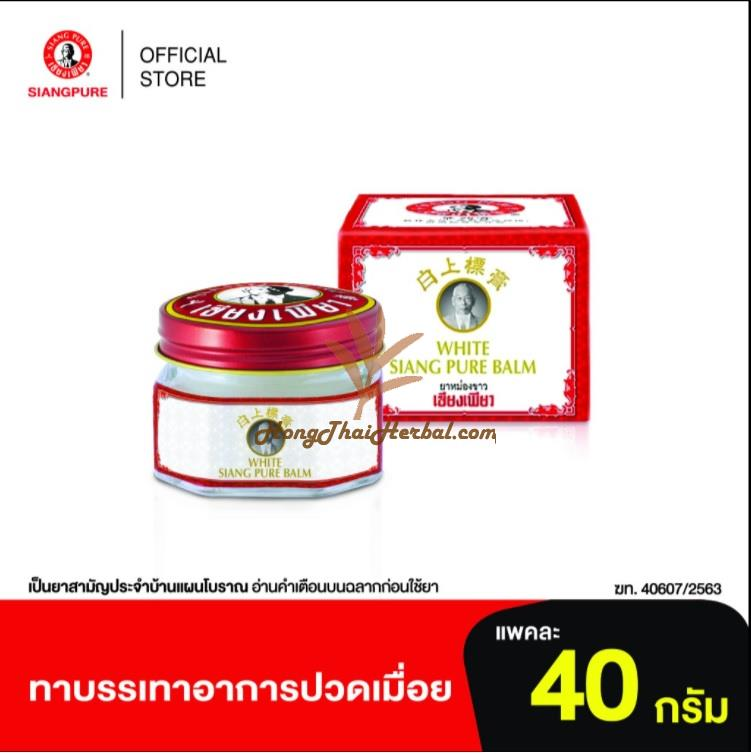 Siang Pure Balm - White Herbal Siang Pure Balm Ointment Pains Massage Amazing of Thailand 40 Grams.