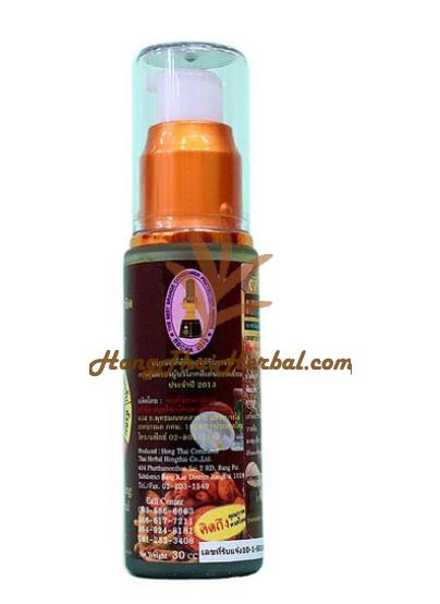 Hong Thai Black balm warming with extra 9 herbal (Pump) cream gel size 30 cc. for relife muscle pain