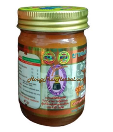 HongThai Balm Formula 1 Warming and Cool size 2 oz for retrieve pain muscle and massage balm