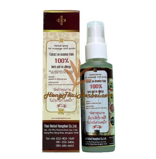 Hong Thai Herbal Oil Spray to relieve the fatigue pain (Premium Clear Oil) size 50 CC. for relieve aches