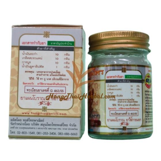 Hong Thai Chandra Herbal Balm Clear Balm Ointment Size 2 OZ for relief of muscle pain and insect bite