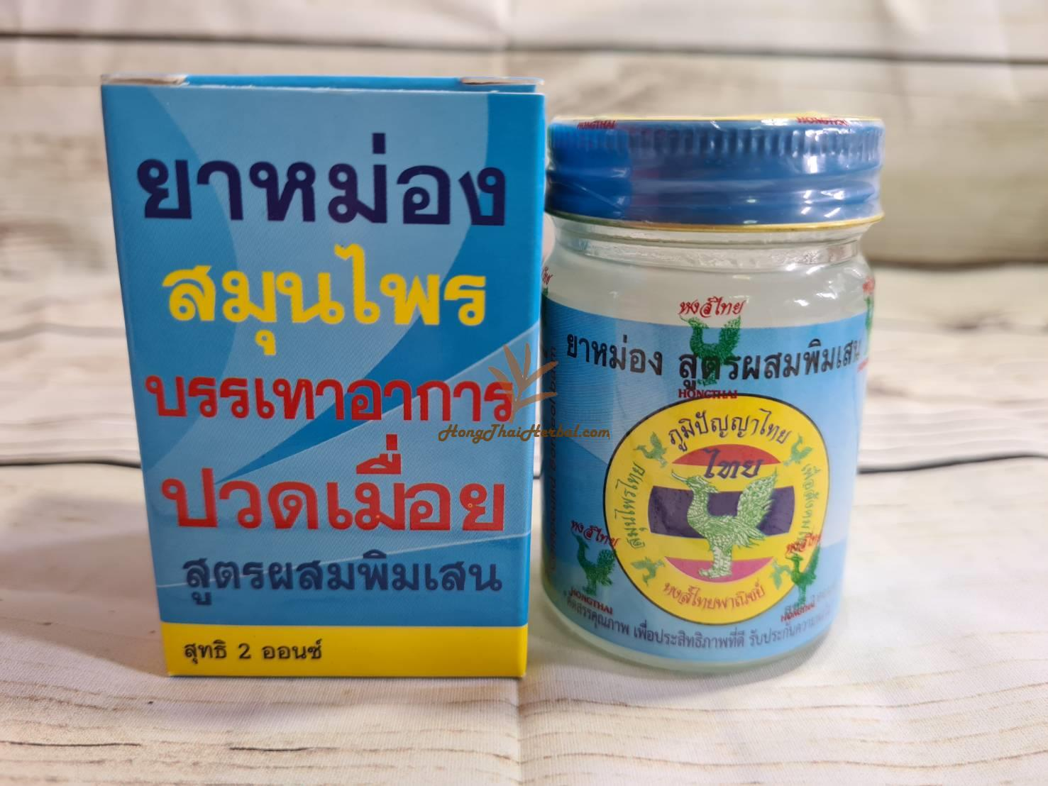 """<h2>Hong Thai Herb Cooling Balm Borneol Formula size 2 oz (50 g.) for relief of muscle pain</h2><h2><br></h2><h2><img src=""""https://images.accessories-product.com/imgProduct/UsHon-20181025154218724/UsHon-20181025154218724-20210616122119/Wtmk_359ff97f-2f7c-4ee9-ab86-47127dfeecb1.jpg"""" class=""""img-thumbnail"""" style=""""width: 50%;""""></h2><h2><br></h2><div style=""""color: rgb(49, 49, 49); font-size: 24px;""""><span style=""""font-weight: bold; font-size: 18px;"""">Product size</span><span style=""""font-size: 18px;"""">including packaging (WxDxH) 4.5x4.5x7.5 cm.</span></div><div style=""""color: rgb(49, 49, 49); font-size: 24px;""""><br></div><div style=""""color: rgb(49, 49, 49); font-size: 24px;""""><span style=""""font-weight: bold; font-size: 18px;"""">Weight</span><span style=""""font-size: 18px;"""">including packaging 0.15 kg.</span></div><div style=""""color: rgb(49, 49, 49); font-size: 24px;""""><br></div><div style=""""""""><span style=""""color: rgb(49, 49, 49); font-size: 18px; font-weight: 700;"""">Hong Thai Herb Cooling Balm Borneol Formula size 2 oz (50 g.) for relief of muscle pain</span><br></div><div style=""""color: rgb(49, 49, 49); font-size: 24px;""""><br></div><div style=""""color: rgb(49, 49, 49); font-size: 24px;""""><span style=""""font-weight: bold; font-size: 18px;"""">Brand :</span><span style=""""font-size: 18px;"""">Hong Thai</span></div><div style=""""color: rgb(49, 49, 49); font-size: 24px;""""><br></div><div style=""""color: rgb(49, 49, 49); font-size: 24px;""""><span style=""""font-weight: bold; font-size: 18px;"""">Product shelf life:</span><span style=""""font-size: 18px;"""">3 years from the date of manufacture</span></div><div style=""""color: rgb(49, 49, 49); font-size: 24px;""""><br></div><div style=""""color: rgb(49, 49, 49); font-size: 24px;""""><span style=""""font-weight: bold; font-size: 18px;"""">FDA No. :</span><span style=""""font-size: 18px;"""">G 411/55</span></div><div style=""""color: rgb(49, 49, 49); font-size: 24px;""""><br></div><div style=""""""""><span style=""""color: rgb(49, 49, 49); font-size: 18px; font-weight: bold;"""">Product in the box :</span><span style=""""co"""