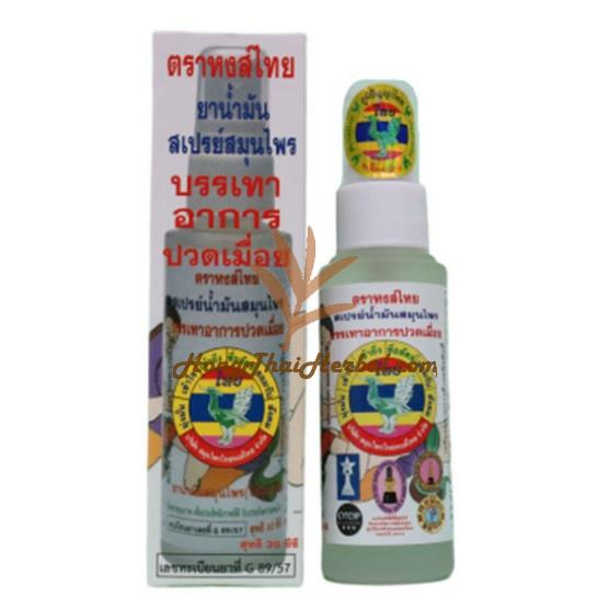 HONG THAI HERBAL OIL SPRAY TO RELIEVE ACHES AND PAIN SIZE 30 CC. CLEAR OIL