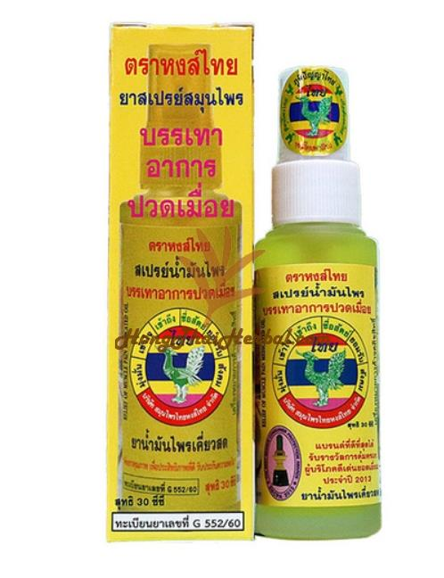 """<h2>Hong Thai Thai Herbal Oil With Plai Oil Herbal Yellow Oil Size 30 CC For Relief Of Muscle Pain<br></h2><h2><br></h2><h2><img src=""""https://images.accessories-product.com/imgProduct/UsHon-20181025154218724/UsHon-20181025154218724-20210616143528/Wtmk_78da14da-cfbc-4ea6-957d-ebcdd9cfc0be.jpg"""" class=""""img-thumbnail"""" style=""""line-height: 1.42857;""""><br></h2><h2><br></h2><h2><div style=""""font-size: 14px;""""><span style=""""font-weight: bold; font-size: 18px;"""">Product size</span><span style=""""font-size: 18px;"""">including packaging (WxDxH)</span><span style=""""font-size: 18px;"""">3x3x12</span><span style=""""font-size: 18px;"""">cm.</span></div><div style=""""font-size: 14px;""""><span style=""""font-size: 18px;""""><br></span></div><div style=""""font-size: 14px;""""><span style=""""font-weight: bold; font-size: 18px;"""">Weight</span><span style=""""font-size: 18px;"""">including packaging 0.13 kg.</span></div><div style=""""font-size: 14px;""""><span style=""""font-size: 18px;""""><br></span></div><div style=""""color: rgb(0, 0, 0); font-size: 14px;""""><span style=""""color: rgb(49, 49, 49); font-size: 18px; font-weight: 700;"""">Hong Thai Thai Herbal Oil With Plai Oil Herbal Yellow Oil Size 30 CC For Relief Of Muscle Pain</span><br></div><div style=""""font-size: 14px;""""><span style=""""font-weight: bold; font-size: 18px;""""><br></span></div><div style=""""font-size: 14px;""""><span style=""""font-weight: bold; font-size: 18px;"""">Brand :</span><span style=""""font-size: 18px;"""">Hong Thai</span></div><div style=""""font-size: 14px;""""><span style=""""font-size: 18px;""""><br></span></div></h2><h2><span style=""""font-weight: bold; font-size: 18px;"""">Properties :</span><span style=""""font-size: 18px;"""">Sniff for refreshing,blood circulation,giddy,faint,dizzy. Rub on painful parts of body.</span></h2><h2><div style=""""font-size: 14px;""""></div><div style=""""font-size: 14px;""""><br></div><div style=""""font-size: 14px;""""><span style=""""font-weight: bold; font-size: 18px;"""">Product shelf life:</span><span style=""""font-size: 18px;"""">3 years from the date of manufacture</span></div><div style=""""font-size"""